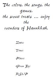 hanukkah invitation